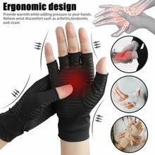 1 пара эластичных аксессуаров для ухода за здоровьем перчатки с полупальцами перчатки при артрите Спорт реабилитация руки боль серый хлопок перчатки