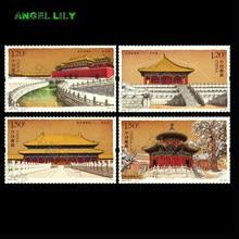 2020-16 palácio museu ii chinês todos os novos selos postais para coleção