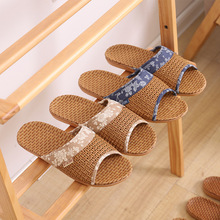 Indoor Slippers Straw-Mat House Shoes Woman Linen Slides Floor Female Breathable Lovers
