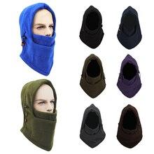 Ветрозащитная теплая зимняя Лыжная Флисовая Балаклава, шапка, шейный капюшон, маска для лица для мужчин и женщин, Ветрозащитная маска, шапка