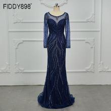 Женское вечернее платье с бисером роскошное синее длинными рукавами