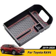 Подлокотник для центральной консоли toyota rav4 подлокотник