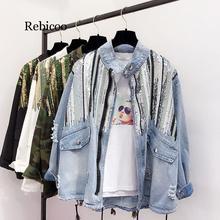 Boho Camouflage Jacket Women Sequins Shinny Lace Up Denim Coat Bomber Long Sleev