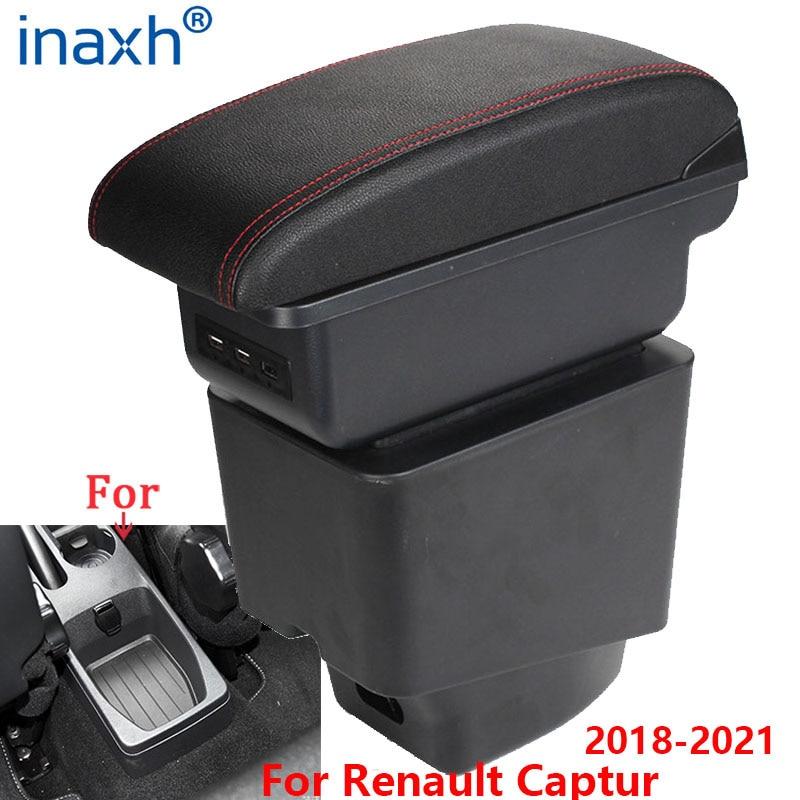 Автомобильный подлокотник для Renault Captur, подлокотник 2018, 2019, 2020, 2021, коробка для хранения аксессуаров с подстаканником и пепельницей, USB