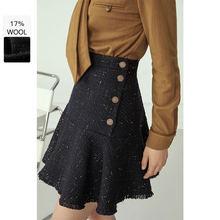 Женская твидовая юбка с завышенной талией fansilнен Элегантная