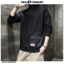 Privathinker Men Big Pockets Stand Collar Sweatshirts 2019 Mens Hip Hop Loose Hoodies Street-style Male 5XL Autumn Hoodies(China)