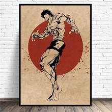 Baki hanma anime arte lona poster impressão decoração para casa pintura sem moldura