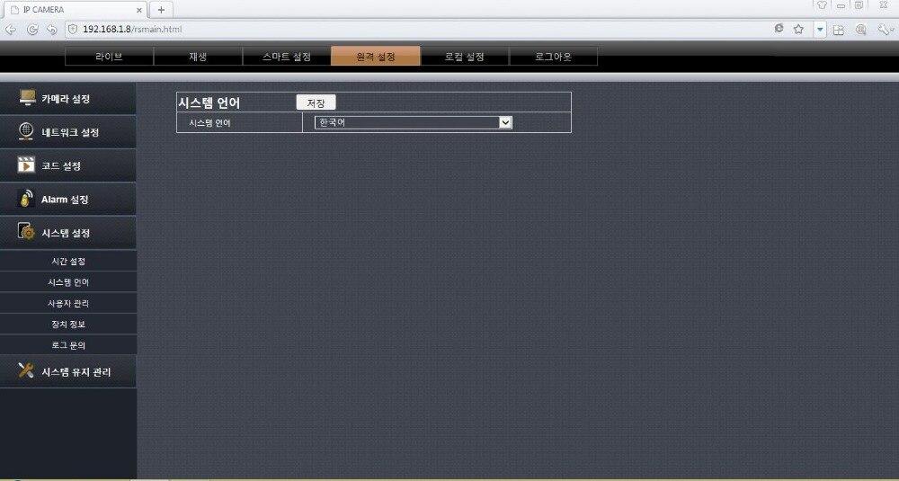 韩语界面2