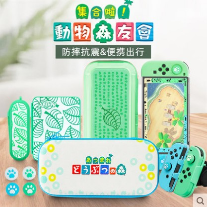 Brand New Animals Crossing Travel Carry Gaming Storage Bag For Nintend Switch Game Cards Box and Joycon Caps YX-B283 image
