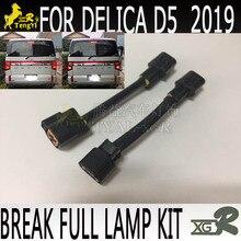 Xgr quebrar cauda kit lâmpada completa 4 luz para delica d5 2019 acessório