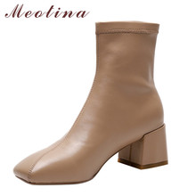 Meotina Ankle Boots Women Shoes Square Toe Block Heels Stretch Short Boots High Heel Female Boots Autumn Black Apricot Size 40 meotina cow suede high heel short boots ankle boots women shoes square toe block heels zipper boots ladies black winter size 43