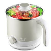 70C Dormitory Home Electric Food Steamer Deep Fry Cooker Multi Function Cooking 600W Non Stick Steamer|Electric Pressure Cookers| |  -