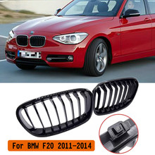 цена на 1 Pair for BMW F20 2011 2012 2013 2014 Gloss/Matte Black M-Color Kidney Front Grille Auto Racing Grille Car Racing Grille