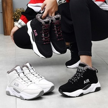 Winter New Thick Bottom Women Shoes Students High-top Plus Velvet Sneakers White Outdoor Breathable Flat-bottomed Running Shoes 2018 new style buttons flat bottomed shoes women s fashion shoes suede women s shoes college students