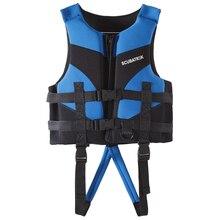 Детский спасательный жилет для бассейна, для водных видов спорта, пляжа, Каяка, спасательный жилет для дрифтинга, лодочного спорта, выживани...