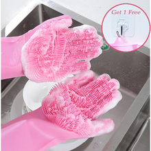 Kitchen Magic Silicone Cleaning Gloves Dish Washing Scrubber Rubber Heat Resistant Household