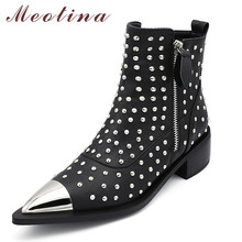 цена на Meotina Women Short Boots Shoes Rivet Genuine Leather Mid Heel Ankle Boots Pointed Toe Block Heel Zip Boots Lady Autumn White 43
