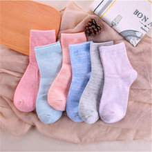 1 pair of cute and comfortable cotton womens socks candy color tube new sweat-absorbent