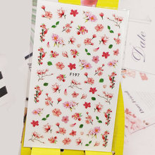 3d наклейки для ногтей цветок из цветков персикового дерева