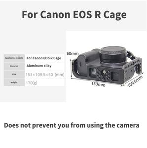 Image 5 - Camera Cage Video Film Movie Rig Stabilizer for Canon EOS R Full Frame ILDC Camera+Cold Shoe Mount for Magic Arm Video Light