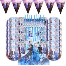Fournitures de fête d'anniversaire princesse Frozen 2, 91 pièces/lot, assiettes en papier, gobelets en paille, décor de fête prénatale Elsa Anna