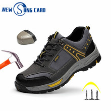 Men Comfy safety shoes Outdoor Men Fashion Steel Toe Anti Smash Safety Shoes Men Puncture Proof Anti-slip Protective Work Shoes