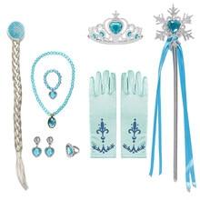 Meninas elsa acessórios luvas varinha coroa jóias conjunto elsa peruca trança para vestido de princesa roupas cosplay neve rainha 2 acessórios