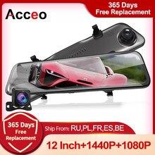 Acceo carro dvr espelho 12 Polegada espelho retrovisor 2k dashcam apoio câmera de visão traseira noite gravador vídeo 1080p câmera do carro