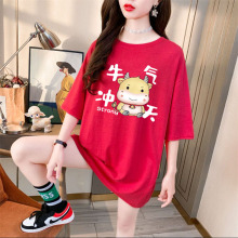 2021 Summer maternity clothing Print dress with half sleeves pregnancy loose tops Pregnant woman T-shirt plus size