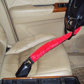 Car Anti theft Lock Car Steering Wheel Steel Lock To Safety Belt Lock Catch Car Anti-Theft Lock With 2 Keys Locking Devices