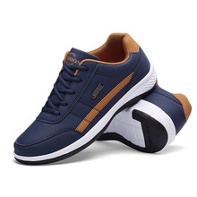 Mens PU Leather Low-top Sneakers Casual Leisure Shoes Breathable Running Sports