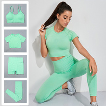 Seamless Women Yoga Set Workout Bra Outfit Top Short Gym Clothing Fitness Sportswear Tight Leggings Sports Pants Suit Tracksuits