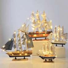 Подсвеченные деревянные парусные ремесла декоративные украшения
