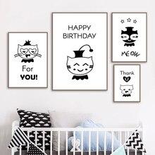 Настенные художественные милые детские спальные постеры и принты