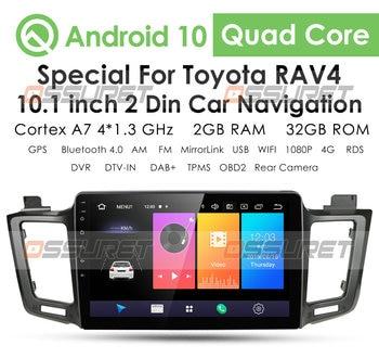 2G+32G For Toyota RAV4 4 XA40 5 XA50 2012 2018 Car Radio Multimedia Video Player Navigation GPS Android No 2din 2 din dvd 4GWIFI
