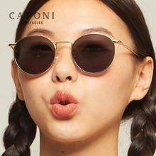 CAPONI 2020 Women Sunglasses Oval Frame Color Lens Anti UV New Trending Famous Brand Shades for Female Oculos de sol CP1871