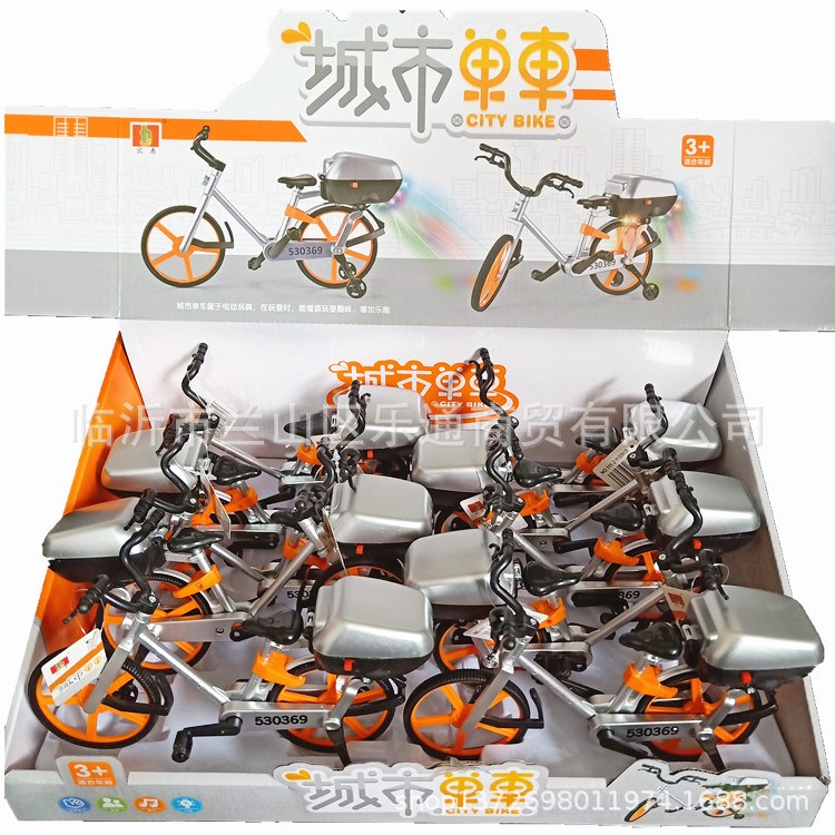 City Electric Bike Electric City Cycling City Bicycle Children Music Electric Glowing Toy
