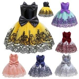 Лидер продаж, элегантные вечерние платья принцессы для девочек 2019 г. Новые Стильные Детские платья для девочек от 1 до 5 лет, детские платья н...