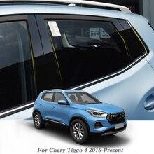 8 قطعة سيارة التصميم لشيري تيجو 4 2016 الحاضر سيارة نافذة تقليم ملصقا الأوسط العمود ملصقا PVC الملحقات الخارجية