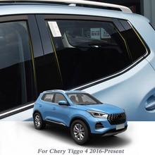8pcs רכב סטיילינג לchery Tiggo 4 2016 הווה רכב חלון Trim מדבקת התיכון טור מדבקת PVC חיצוני אבזרים