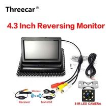 4.3 بوصة HD طوي سيارة مراقبة الرؤية الخلفية عكس LCD TFT عرض مع للرؤية الليلية احتياطية كاميرا الرؤية الخلفية للمركبة