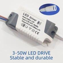 Светодиодный драйвер 3 Вт 6 9 12 15 18 24 25 36 светодиодный