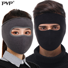 Outdoor Warm Fleece Bike Half Face Mask Cover Hood Protection Cycling Ski Sports Winter Neck Guard Scarf