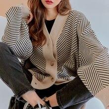Женский полосатый вязаный кардиган длинный винтажный свитер