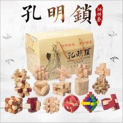 Kong Ming Lock Set Van 16 Stuks Van Geschenkdoos Voor Volwassen Intelligentie Speelgoed Verjaardagscadeau Houten Unlock Blok Student leermiddelen