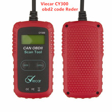 все цены на New Arrival  Viecar CY300 OBDII Scanner Tool Code Reader for All OBD II Protocols Erase MIL Trouble Codes Reset онлайн