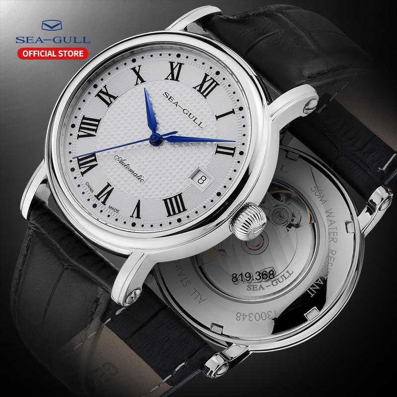 2019 New Seagull Business Watch Men's Mechanical Watch 50 Meters Waterproof Leather Fashion Men's Watch 819.368
