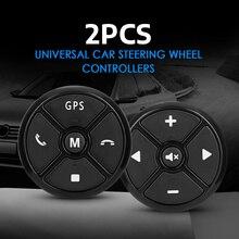 Zeepin T-3 интеллектуальный контроллер рулевого колеса автомобиля gps повесить/ответить громкость настройки музыки без фосфоресцирующей функции