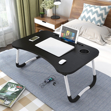 Foldable Desk Home Computer Stand Laptop Desk Notebook Desk Laptop Table for Bed Sofa Tray Picnic Table Dormitory Studying Table