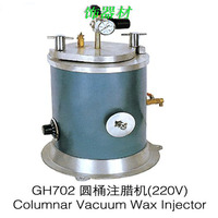 GH702 Round Vacuum Wax Injector Jeweler Tool, Gold Jewellery Jewellery Apparatus Air Pressure Machine Drum Waxing Machine 220V